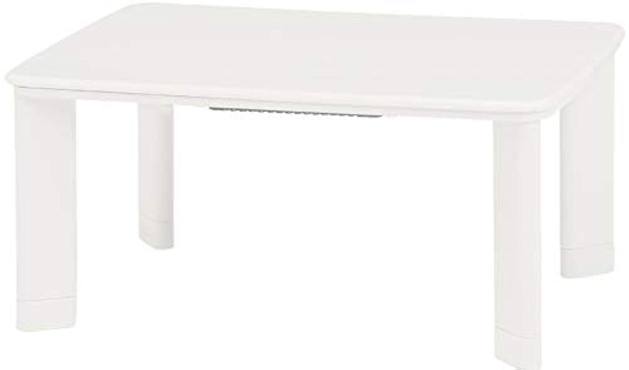 テープジャングル限定こたつ こたつテーブル 90cm リビングテーブル センターテーブル 長方形 足 継ぎ足し 継足5cm コード こたつ机 カジュアルこたつ 一人暮らし おしゃれ 北欧 コンパクト シンプル (ホワイト)