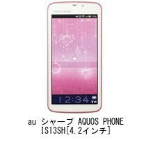 メディアカバーマーケット au シャープ AQUOS PHONE IS13SH[4.2インチ(960x540)]機種用 【車載 ホルダー と 反射防止液晶保護フィルム のセット】 エアコン吹出口 ダッシュボードマウント付