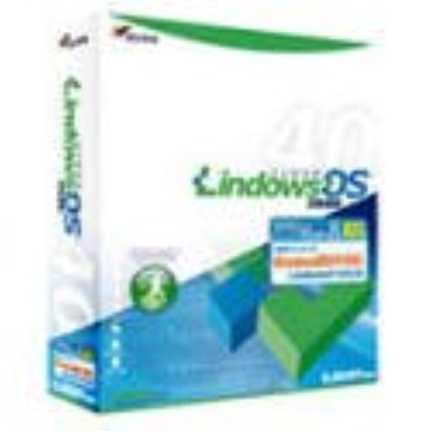 急速な地平線いつもLindowsOS 4.0 日本語版 パーティションコマンダー8 バンドルパック