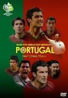 2006FIFA ワールドカップドイツ オフィシャルライセンスDVD 「ポルトガル代表 戦いの軌跡」