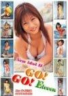 ニューアイドル11~GO!GO!イレブン~[DVD]