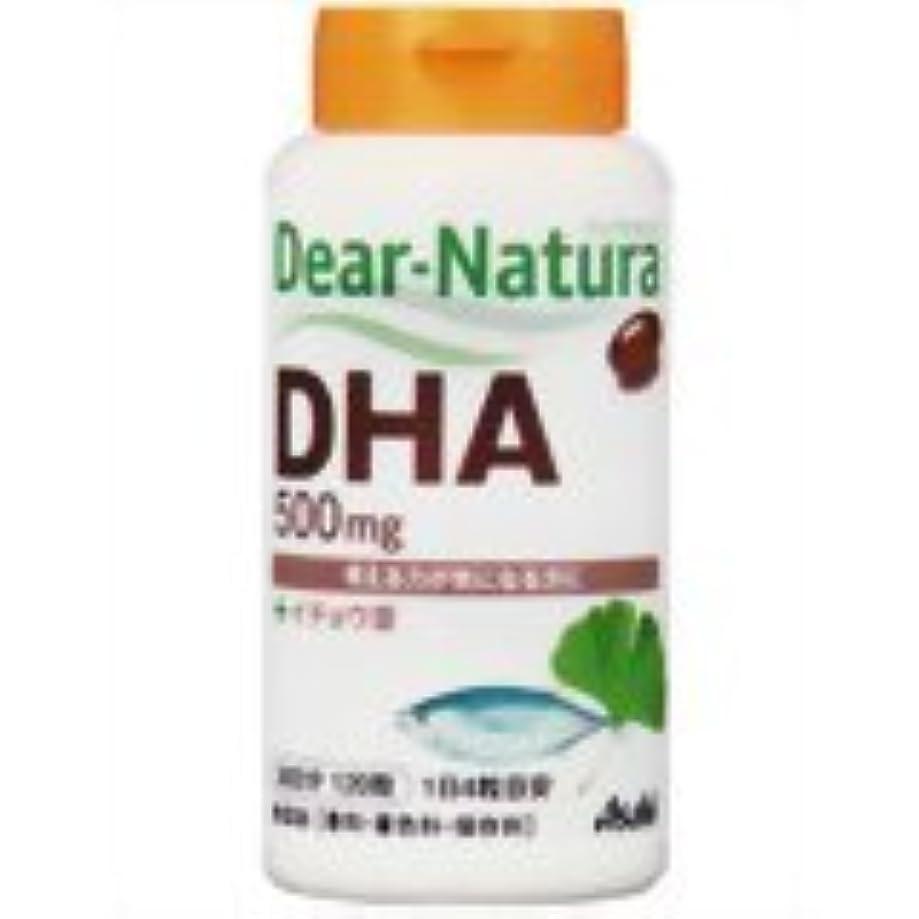 確認する酸化物スペクトラムディアナチュラ DHAwithイチョウ葉 120粒×(4セット)
