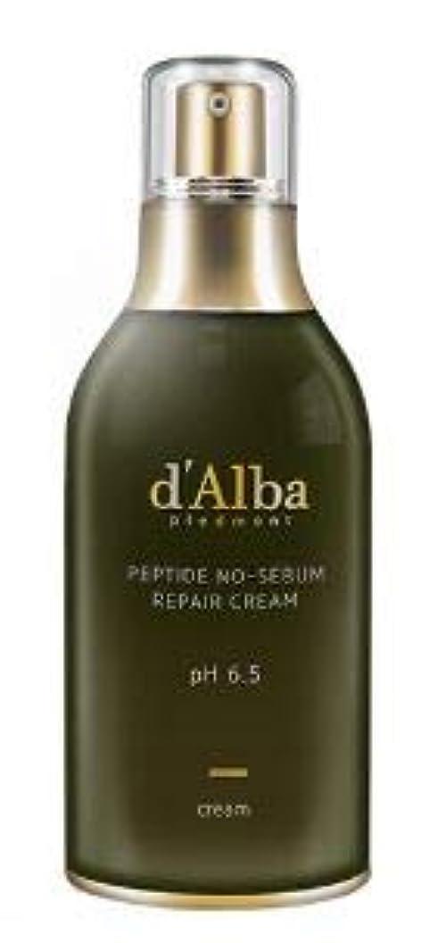素晴らしいナラーバーポケット[dAlba] Peptide no sebum Repair Cream 50ml /[ダルバ] ペプチド ノーシーバム リペアクリーム50ml [並行輸入品]
