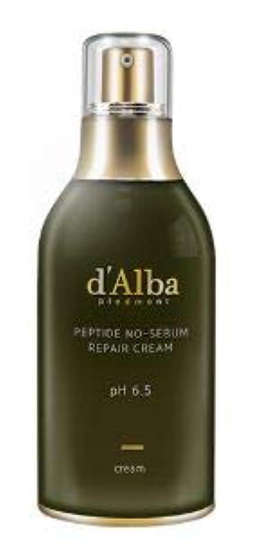 屋内ゾーン補体[dAlba] Peptide no sebum Repair Cream 50ml /[ダルバ] ペプチド ノーシーバム リペアクリーム50ml [並行輸入品]