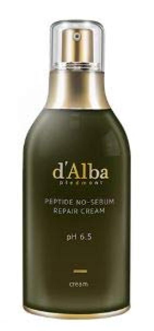虚偽ヘリコプター取り囲む[dAlba] Peptide no sebum Repair Cream 50ml /[ダルバ] ペプチド ノーシーバム リペアクリーム50ml [並行輸入品]