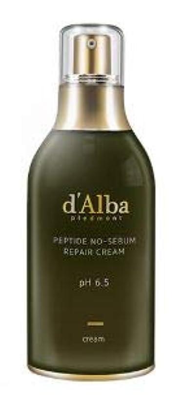 共和党オリエントに応じて[dAlba] Peptide no sebum Repair Cream 50ml /[ダルバ] ペプチド ノーシーバム リペアクリーム50ml [並行輸入品]