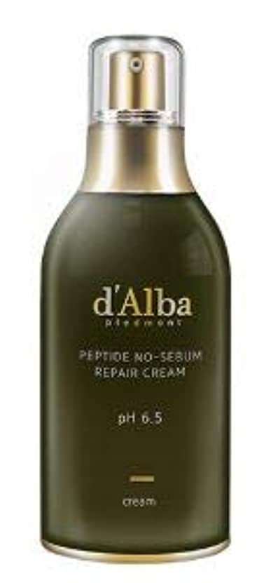 さびた前兆練る[dAlba] Peptide no sebum Repair Cream 50ml /[ダルバ] ペプチド ノーシーバム リペアクリーム50ml [並行輸入品]