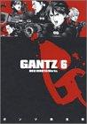GANTZ 第6巻