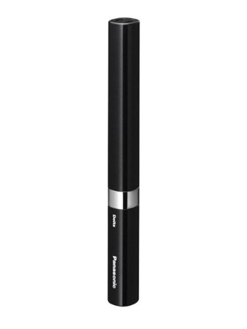 落ち着いた近所のコンテストパナソニック 音波振動ハブラシ ポケットドルツ 黒 EW-DS14-K