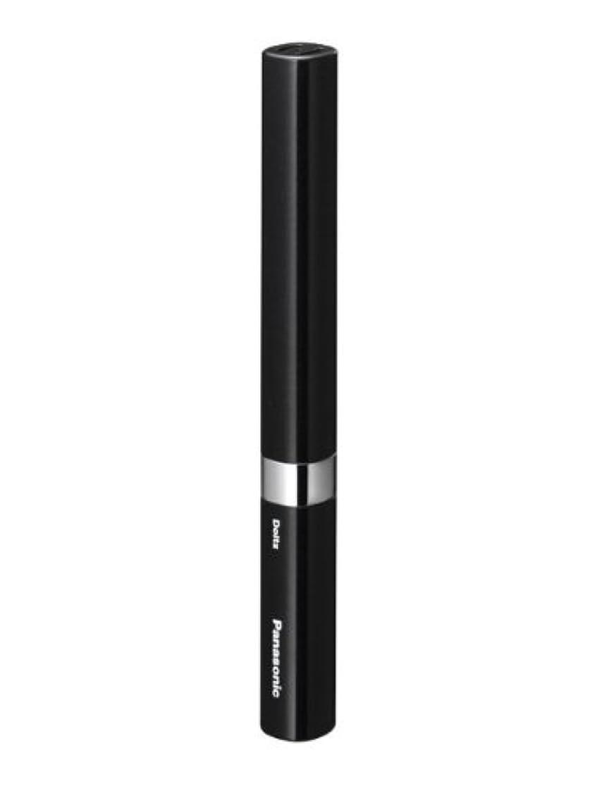 基礎磁石灰パナソニック 音波振動ハブラシ ポケットドルツ 黒 EW-DS14-K