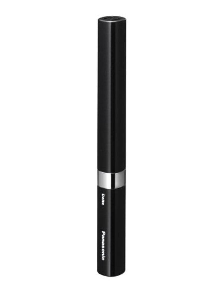 流暢靄謎めいたパナソニック 音波振動ハブラシ ポケットドルツ 黒 EW-DS14-K