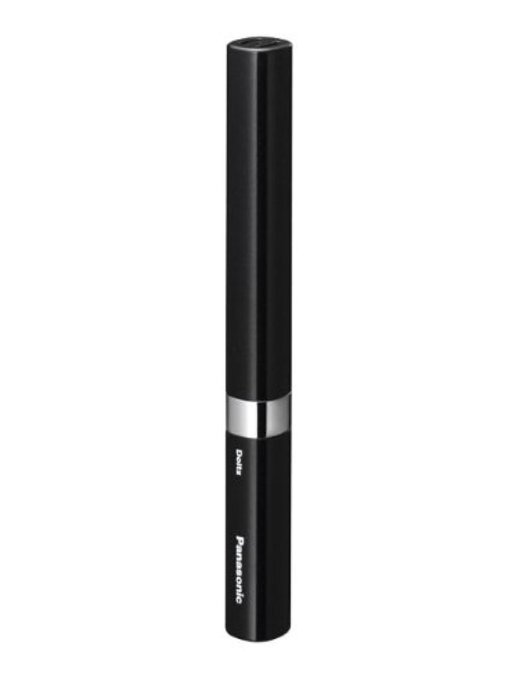 パナソニック 音波振動ハブラシ ポケットドルツ 黒 EW-DS14-K