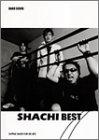 バンドスコア SHACHI BEST (バンド・スコア)
