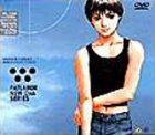 機動警察パトレイバー NEW OVA DVD-BOX[DVD]