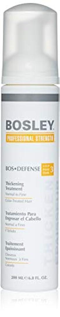 忠実感性特権的Bosley Defense Thickening Treatment For Color Treated 200 ml (並行輸入品)