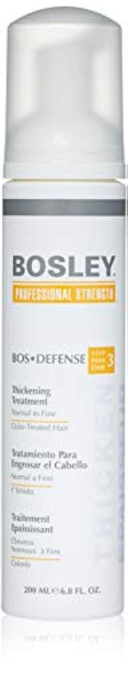抵抗力がある抽象紳士Bosley Defense Thickening Treatment For Color Treated 200 ml (並行輸入品)