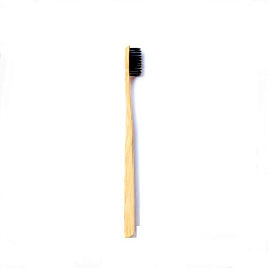 貫通するシルエット磁石柔らかい毛が付いている5Pcs 竹の歯ブラシの有機性環境に優しい自然な竹の歯ブラシ