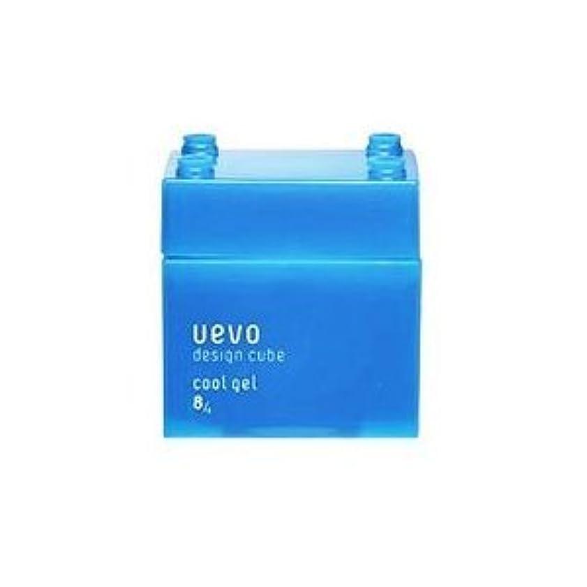 枯渇する操縦するビスケット【X3個セット】 デミ ウェーボ デザインキューブ クールジェル 80g cool gel DEMI uevo design cube