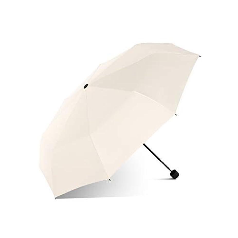 明日コンピューターゲームをプレイする確率日傘男性と女性傘傘傘超軽量UV家庭用傘折りたたみ屋外特別小さな便利な日焼け止め防水日傘 (色 : Cream color)