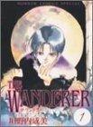 THE WANDERER / 垣野内 成美 のシリーズ情報を見る