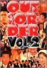 OUT OF ORDER VOL.2 [DVD]