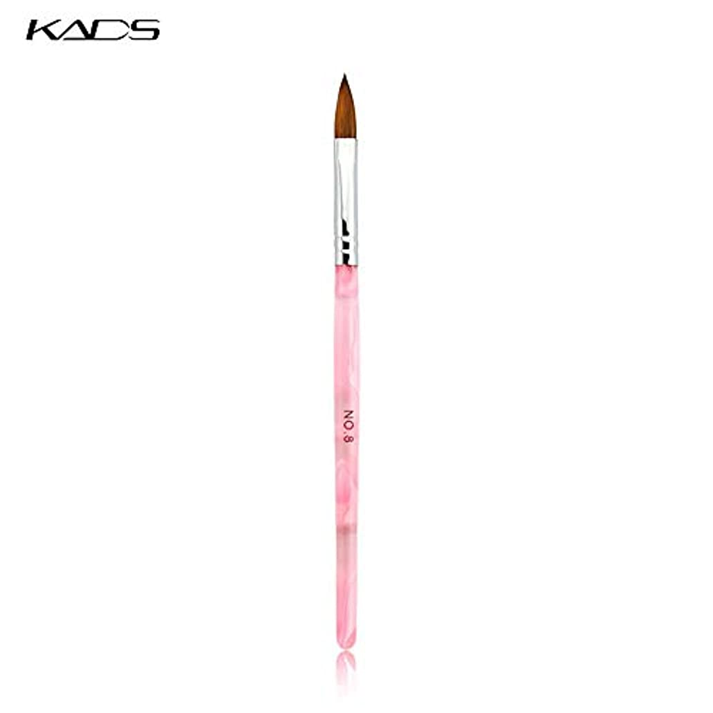 偶然哲学博士カバレッジKADS アクリル用ネイル筆/ブラシ 1本 8# コリンスキー筆 ネイルアートペンネイルアートツール (8#)