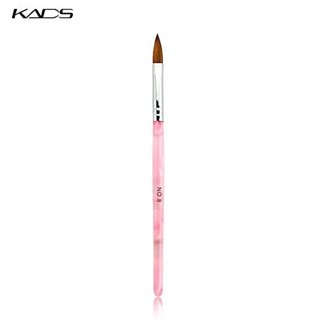 ニッケルまともな知り合いKADS アクリル用ネイル筆/ブラシ 1本 8# コリンスキー筆 ネイルアートペンネイルアートツール (8#)