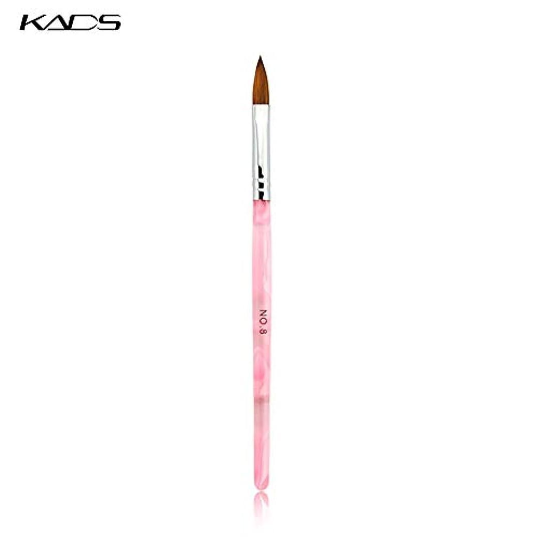 母母強盗KADS アクリル用ネイル筆/ブラシ 1本 8# コリンスキー筆 ネイルアートペンネイルアートツール (8#)