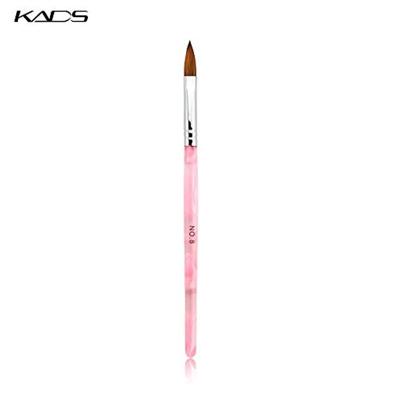 供給不一致単調なKADS アクリル用ネイル筆/ブラシ 1本 8# コリンスキー筆 ネイルアートペンネイルアートツール (8#)