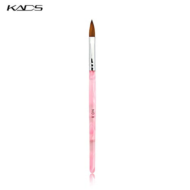 未就学大洪水宇宙船KADS アクリル用ネイル筆/ブラシ 1本 8# コリンスキー筆 ネイルアートペンネイルアートツール (8#)