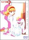サイボーグ009「バトルアライブ3〜友達〜」limited editionIII[AVBA-14348][DVD]