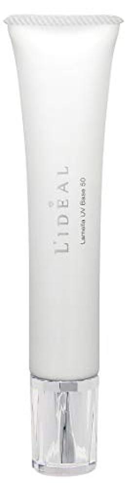 定規クリスチャン野望リディアル (L'ideal) ラメラ UV ベース 50(SPF50/PA++++)30g [並行輸入品]