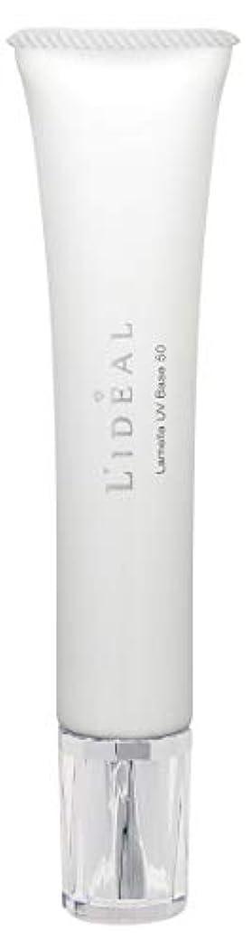 扇動疎外シーンリディアル (L'ideal) ラメラ UV ベース 50(SPF50/PA++++)30g [並行輸入品]