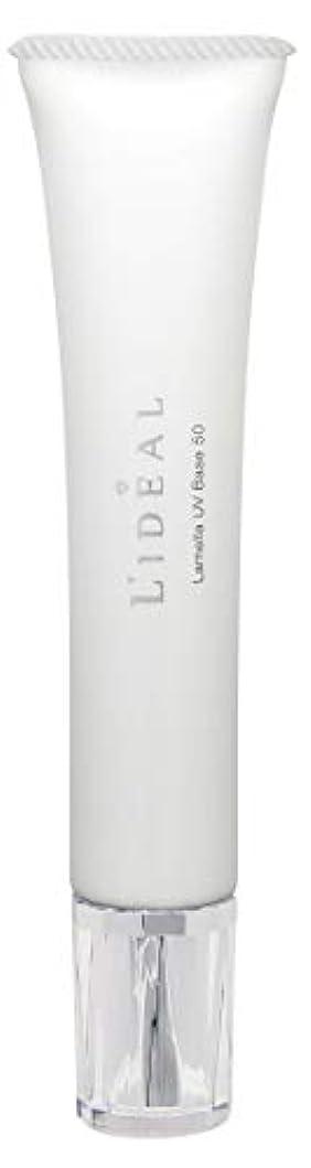 蛇行小人救援リディアル (L'ideal) ラメラ UV ベース 50(SPF50/PA++++)30g [並行輸入品]