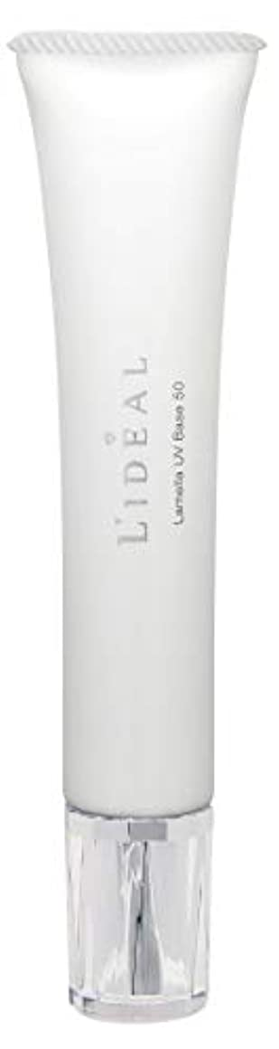 食堂光沢のあるクリックリディアル (L'ideal) ラメラ UV ベース 50(SPF50/PA++++)30g [並行輸入品]