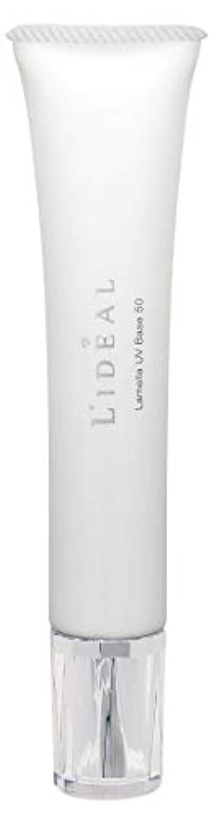 リマーク彼女決めますリディアル (L'ideal) ラメラ UV ベース 50(SPF50/PA++++)30g [並行輸入品]
