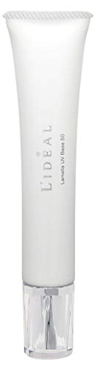 オーバーコートやけど子供達リディアル (L'ideal) ラメラ UV ベース 50(SPF50/PA++++)30g [並行輸入品]
