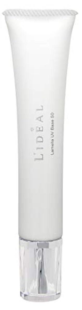 いじめっ子防止憂鬱リディアル (L'ideal) ラメラ UV ベース 50(SPF50/PA++++)30g [並行輸入品]