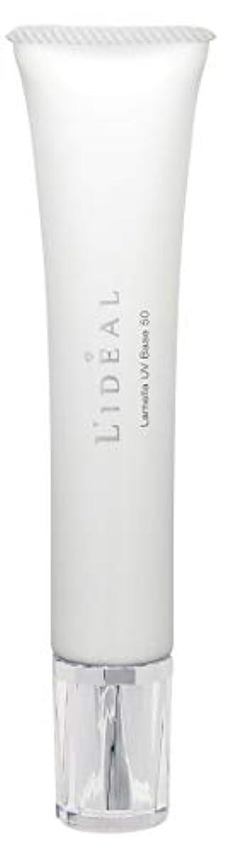 トランクくちばしシプリーリディアル (L'ideal) ラメラ UV ベース 50(SPF50/PA++++)30g [並行輸入品]