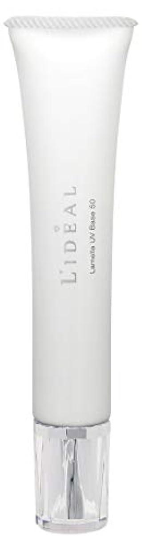 突然の生き残ります縮れたリディアル (L'ideal) ラメラ UV ベース 50(SPF50/PA++++)30g [並行輸入品]