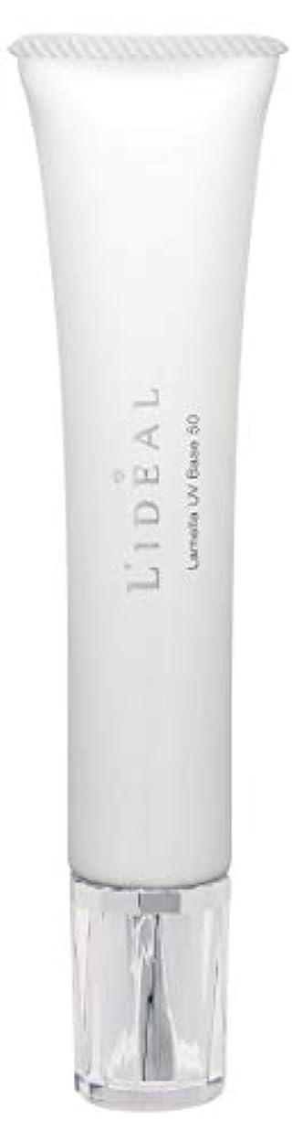 知事極貧放課後リディアル (L'ideal) ラメラ UV ベース 50(SPF50/PA++++)30g [並行輸入品]