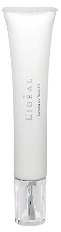 読書をするメモ銛リディアル (L'ideal) ラメラ UV ベース 50(SPF50/PA++++)30g [並行輸入品]