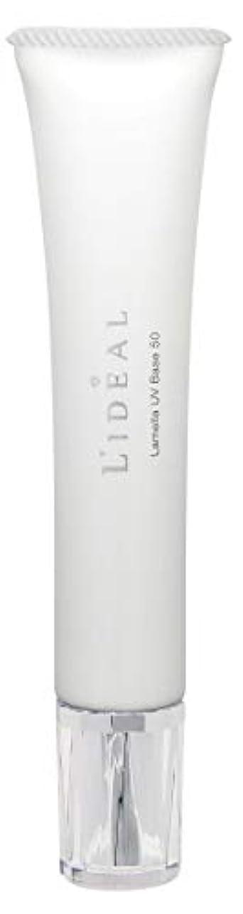 睡眠バランス後世リディアル (L'ideal) ラメラ UV ベース 50(SPF50/PA++++)30g [並行輸入品]