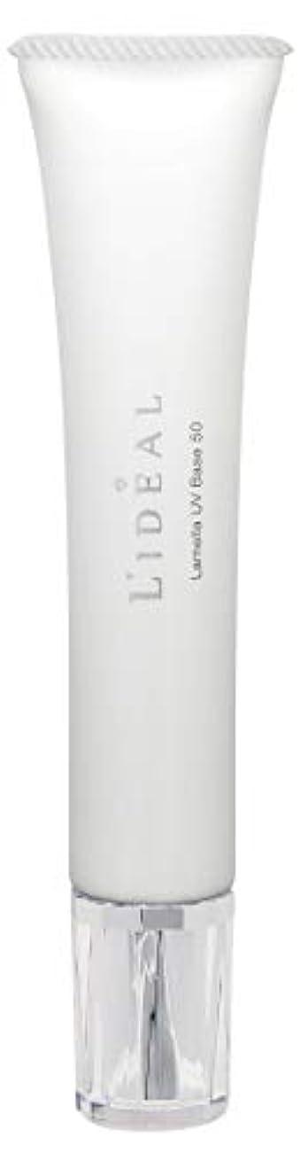 リディアル (L'ideal) ラメラ UV ベース 50(SPF50/PA++++)30g [並行輸入品]