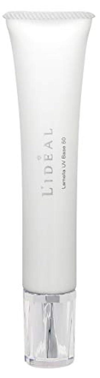 汚染するバルク愛撫リディアル (L'ideal) ラメラ UV ベース 50(SPF50/PA++++)30g [並行輸入品]