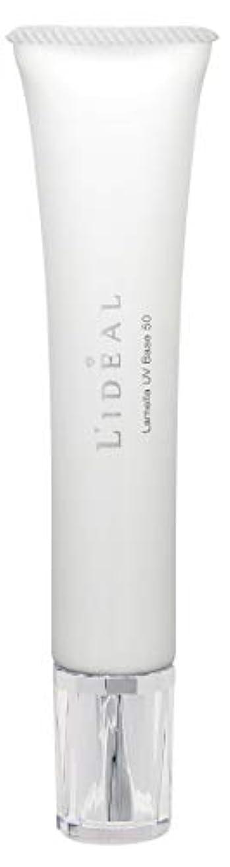 狼ブランク中央リディアル (L'ideal) ラメラ UV ベース 50(SPF50/PA++++)30g [並行輸入品]