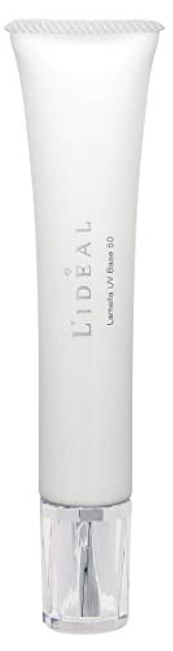 違反するコインランドリー火山学者リディアル (L'ideal) ラメラ UV ベース 50(SPF50/PA++++)30g [並行輸入品]