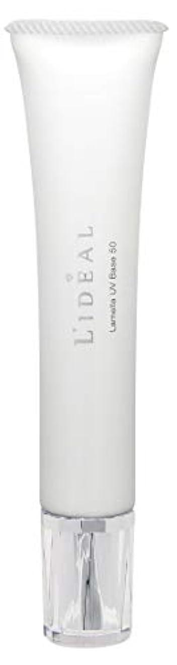 食料品店事務所バトルリディアル (L'ideal) ラメラ UV ベース 50(SPF50/PA++++)30g [並行輸入品]