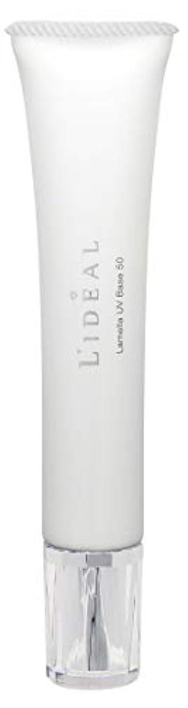 肉腫系譜生産性リディアル (L'ideal) ラメラ UV ベース 50(SPF50/PA++++)30g [並行輸入品]