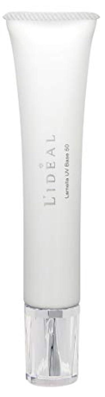 原告全体思いつくリディアル (L'ideal) ラメラ UV ベース 50(SPF50/PA++++)30g [並行輸入品]